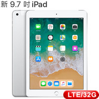 APPLE 9.7吋 iPad Wi-Fi + Cellular 機型 32GB - 銀色 (MR6P2TA/A)