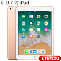 APPLE 9.7吋 iPad Wi-Fi + Cellular 機型 32GB - 金色 (MRM02TA/A)