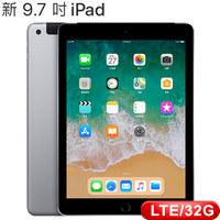 APPLE 9.7吋 iPad Wi-Fi + Cellular 機型 32GB - 太空灰色 (MR6N2TA/A)