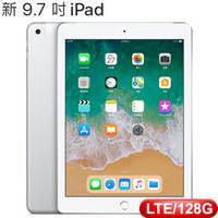 APPLE 9.7吋 iPad Wi-Fi + Cellular 機型 128GB - 銀色 (MR732TA/A)