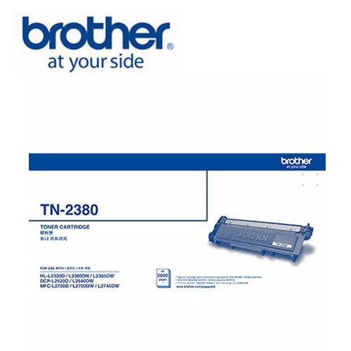 Brother TN-2380 原廠高容量黑色碳粉匣