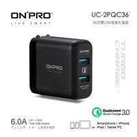 ONPRO UC-2PQC36 雙USB充電器(36W/6A) 黑