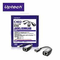 登昌恆 C402 Cat.5 USB延伸器