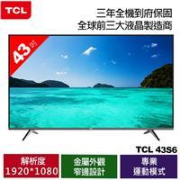 TCL首賣  43吋 S6 高畫質液晶顯示器(43S6)
