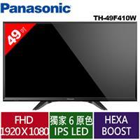 Panasonic 49吋 FHD液晶顯示器TH-49F410W