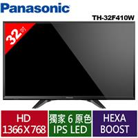 Panasonic 32吋 FHD液晶顯示器 TH-32F410W