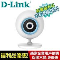 R2【福利品】【原廠3年保固】D-Link 友訊 DCS-700L 媽咪愛 寶寶專用無線網路攝影機