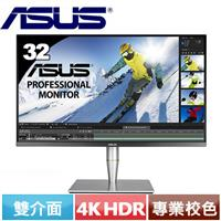 R2【福利品】ASUS華碩 PA32UC-K 32型 IPS 4K HDR 專業色彩管理螢幕