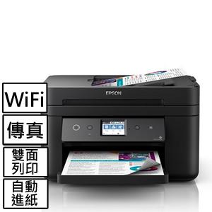 EPSON WF-2861 商務雙網傳真複合機