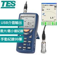 TES泰仕 TES-3101 振動計 (USB)
