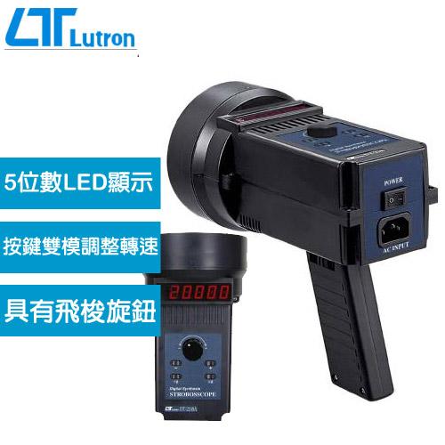 Lutron DT-2249A 閃光同步轉速儀