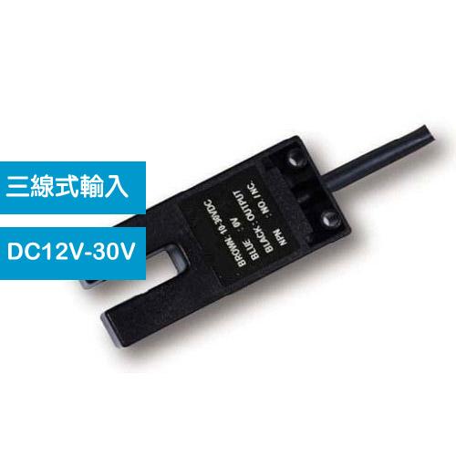 PI-06 光電轉速感應器開關