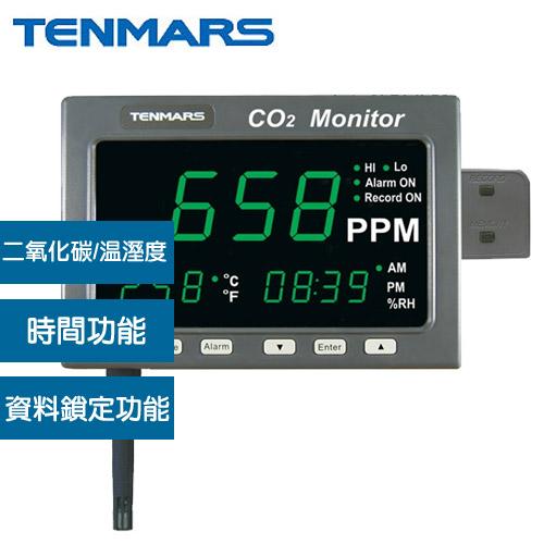 Tenmars TM-187 二氧化碳溫溼度監測紀錄器