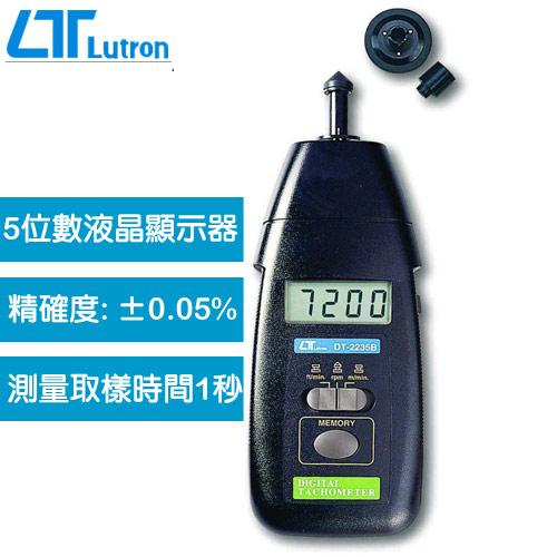 Lutron 接觸式轉速計DT-2235B