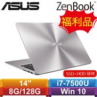【福利出清】ZenBook UX410UQ-0091A7500U 14吋筆電