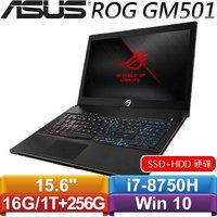 ASUS華碩 ROG Zephyrus M GM501GM-0021A8750H 15.6吋筆電