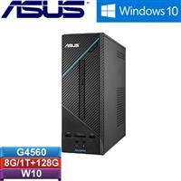 ASUS華碩 H-D320SF-0G4560010T  桌上型電腦