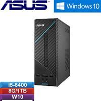 【限時下殺】ASUS華碩 H-D320SF-I56400001T 桌上型電腦