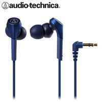 【公司貨-非平輸】鐵三角 ATH-CKS550X 耳塞式耳機(藍色)