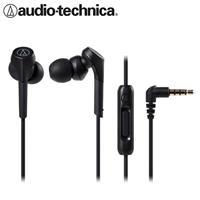 【公司貨-非平輸】鐵三角 ATH-CKS550XIS 耳塞式耳機 黑色