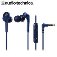 【公司貨-非平輸】鐵三角 ATH-CKS550XIS 耳塞式耳機 藍色