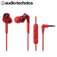 【公司貨-非平輸】 鐵三角 ATH-CKS550XIS 耳塞式耳機 紅色
