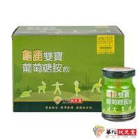 華陀扶元堂-龜鹿雙寶葡萄糖胺飲1盒(6瓶/盒)