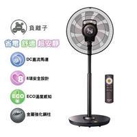 *出清*Panasonic 14吋DC直流電風扇 F-H14CND-K (奢華款)