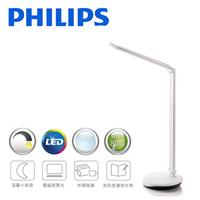 【飛利浦 PHILIPS LIGHTING】LEVER酷恒LED檯燈 72007 ( 時尚銀)