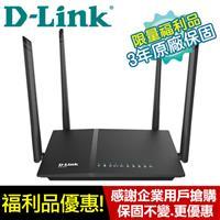 R2【福利品】【原廠3年保固】D-Link DIR-825 AC1200雙頻Gigabit無線路由器