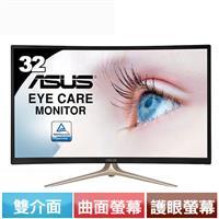 R1【福利品】ASUS華碩 VA327H 32型VA曲面護眼螢幕