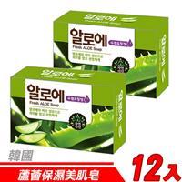 【12入超值組】韓國 MKH無窮花-蘆薈保濕美肌皂 100g