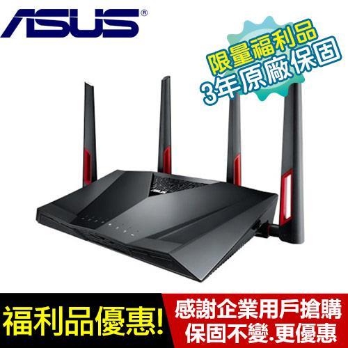 【9成9新-福利品】【雙頻穿牆款】ASUS 華碩 RT-AC88U 無線分享器