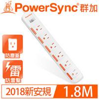 PowerSync群加 1開6插滑蓋防塵防雷擊延長線1.8M 6呎 TPS316DN9018