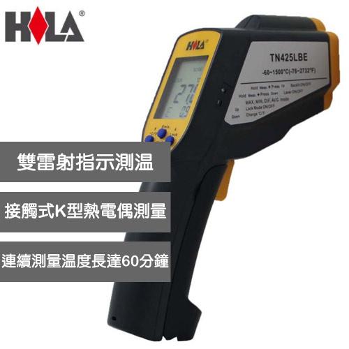 HILA 1500℃紅外線溫度計 TN-425LB