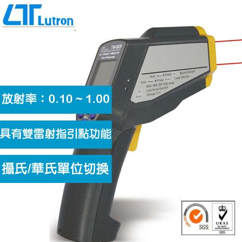 Lutron路昌 雙紅外線溫度器 TM-969