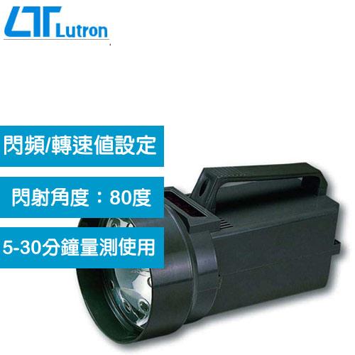 Lutron 閃光同步轉速儀 DT-2239A