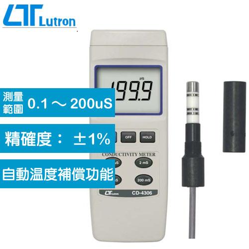 Lutron 電導度計 CD-4306