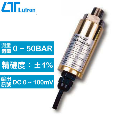 Lutron 壓力傳送器 PS-93DV-50BAR