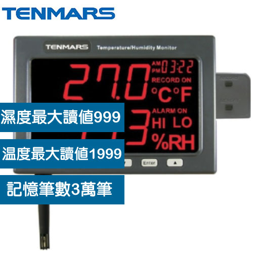 Tenmars泰瑪斯 TM-185 精密型溫濕度監測記錄器