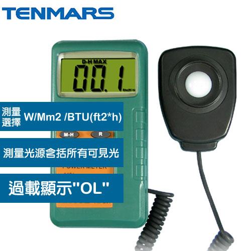 Tenmars泰瑪斯 TM-207 太陽能功率錶