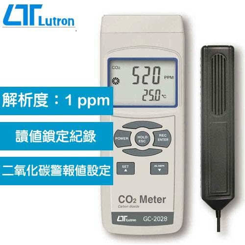 Lutron GC-2028 二氧化碳偵測器