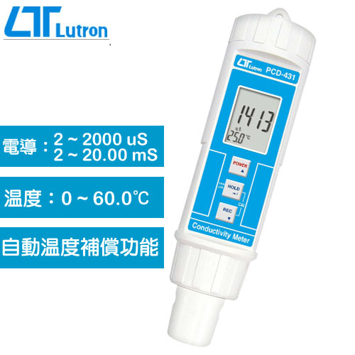 Lutron 筆型電導/總固體溶解量測計 PCD-431