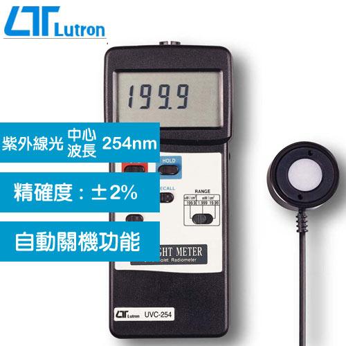 Lutron UVC-254 紫外線光強度計