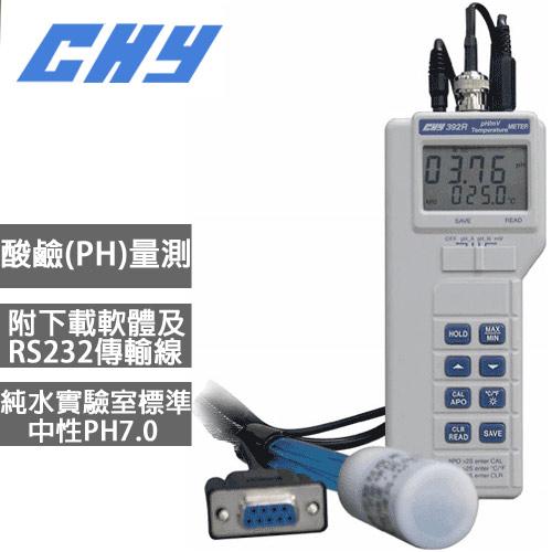 CHY海碁 記錄型酸鹼PH量測錶 CHY-392R