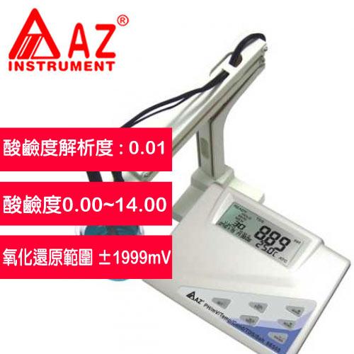 飛睿(衡欣AZ 86505精密桌上型水質測量儀(pH/ORP/Cond./TDS/Salinity)