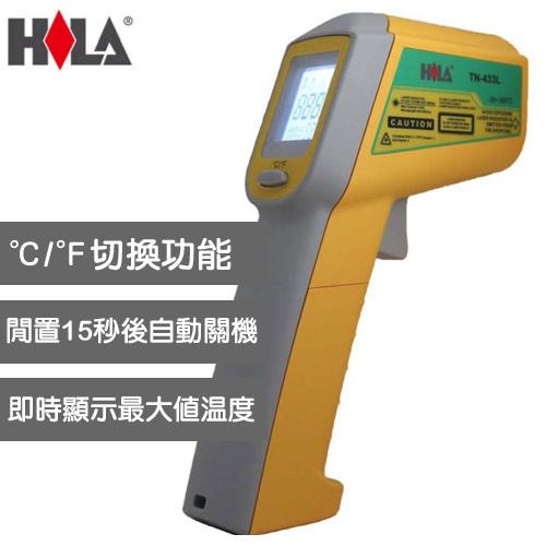 HILA TN-433L 365℃紅外線溫度計