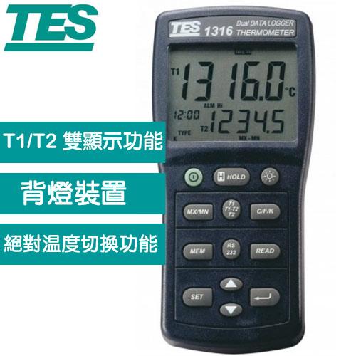 TES泰仕 K.J.E.T.R.S.N. 溫度記錄錶 TES-1316