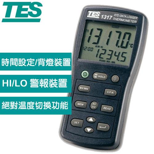 TES泰仕 白金電阻溫度錶 TES-1317