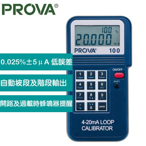 PROVA 4-20 mA程控校正器 PROVA-100
